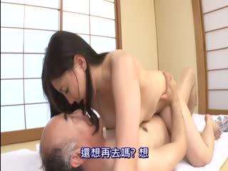 VENU-650-退休賦閒在家的超色公公玩弄媳婦江上志保第02集