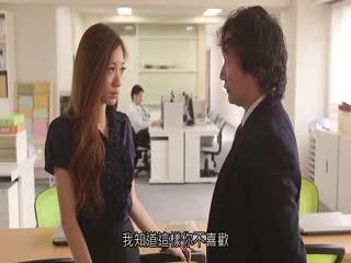RBD-951エリート女上司プライド陥落調教東凛第04集